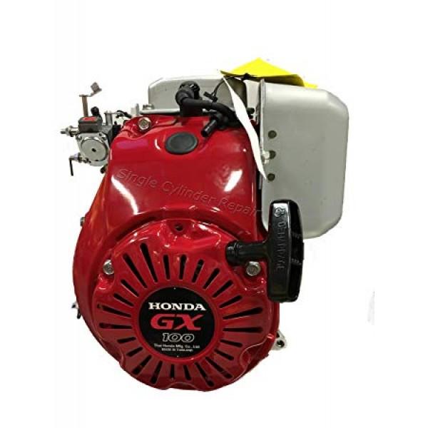 Honda GX100U-KRMB General Purpose Engine