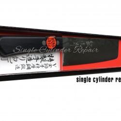 "Shigeki Nakiri Vegetable Knife Japanese Made 165mm (6-1/2"") VG-10 Steel"