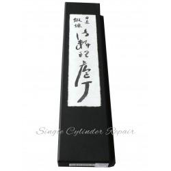 Takamura Chef's Knife Japanese Made 210mm (8.25″) VG-10
