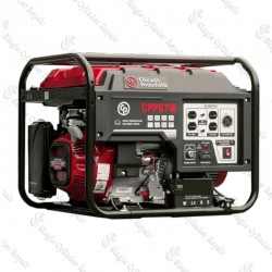 Chicago Pneumatic CPPG7W 2P 60Hz AVR EPA GFCI Generator (8170023023)